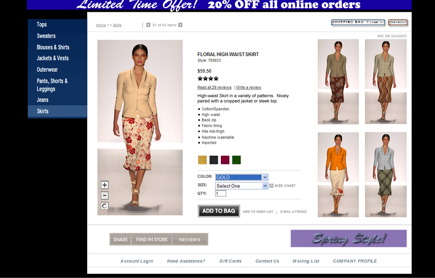 screen shot of a womens clothing website showing how to export virtual products for web content